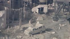LA refinery explosion